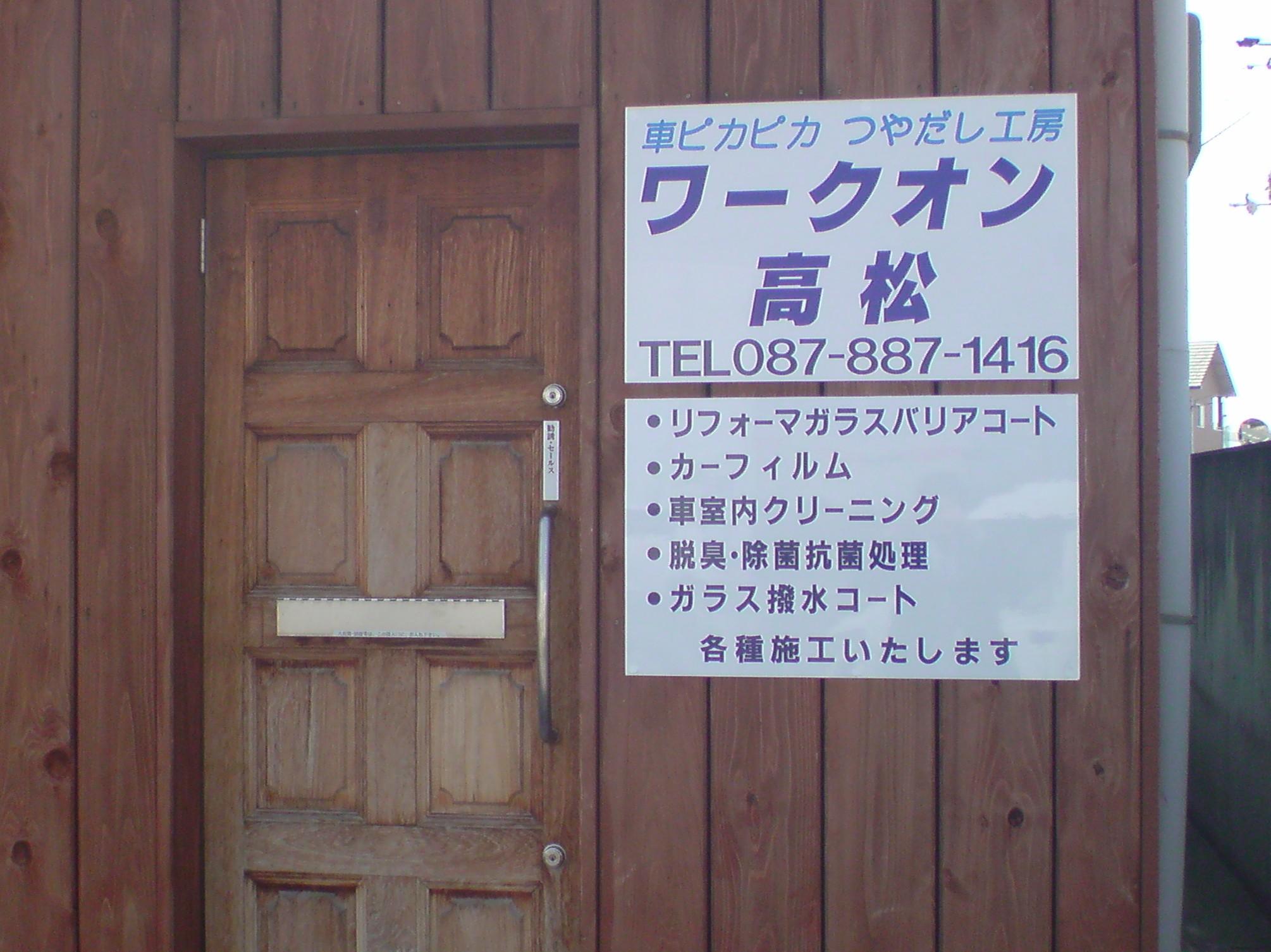 kiku04.jpg