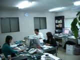 office003.JPG